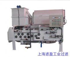 帶式壓濾機帶式壓榨過濾機