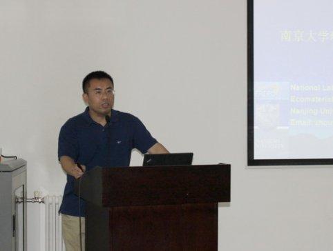 南京大学周勇教授入选英国皇家化学会会士