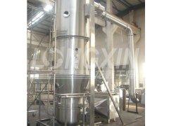 WDG颗粒(水分散粒剂)沸腾干燥机