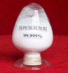 5N氢氧化铝
