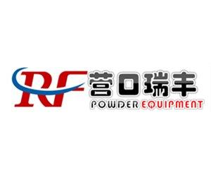 超细立磨生产商——营口瑞丰粉体设备有限公司入驻粉享通
