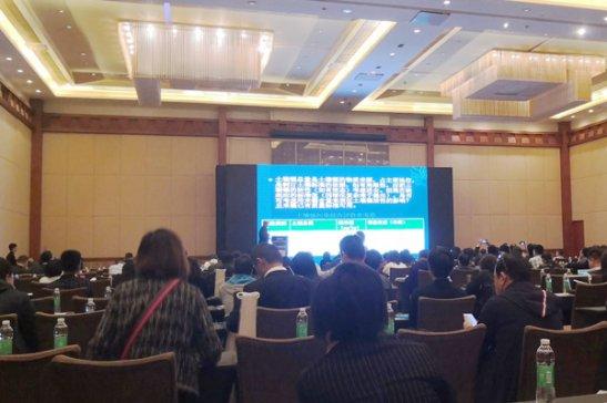 东方天净亮相第四届中国国际土壤与地下水高峰论坛