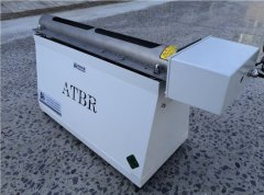 FZS-MVE雙向電磁振動給料機
