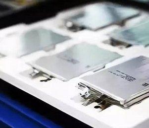 【前瞻】華為在全固態鋰電池領域的專利一覽