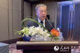 黑龍江雞西市力圖打造千億石墨產業,雞西工信局局長誠邀投資
