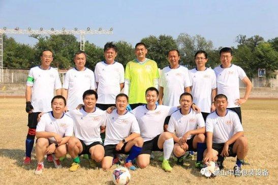 熱情洋溢,頑強拼搏。燕山中島參加燕山石化友誼足球賽