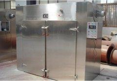 海产品CT-C-I系列热风循环烘箱