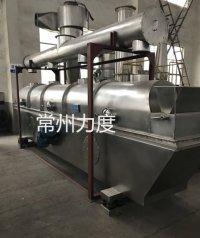 檸檬酸振動流化床干燥機的圖片