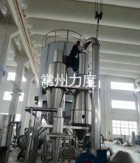 燕麦高速离心喷雾干燥机的图片