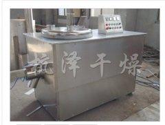 GHL系列高效湿法制粒机的图片