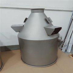 3D打印机粉末储存罐