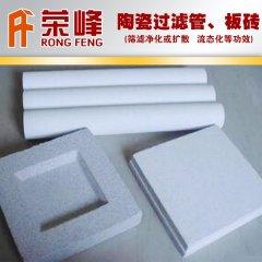 優質微孔陶瓷過濾管 陶瓷過濾芯 污水處理陶瓷膜過濾管
