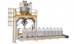 CJT凈重稱量噸包系統