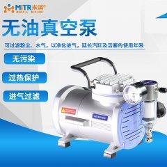 無油真空泵(配套厭氧培養箱使用)