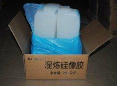 硅橡胶混炼胶用硅微粉