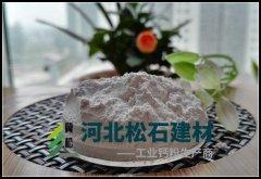 高纯超细氢氧化钙