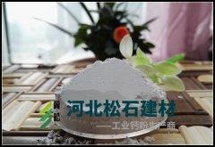 水处理专用氢氧化钙、消石灰粉