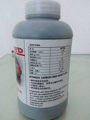 高导电碳纤维粉