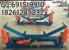 J、帶寬1200全自動液壓糾偏裝置槽型調心支架
