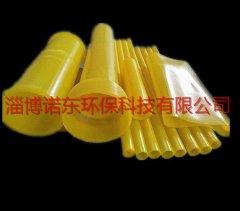 等靜壓橡膠套聚氨酯模具澆注成型