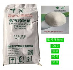 聚丙烯酸钠高分子高粘度高透明改善流平性