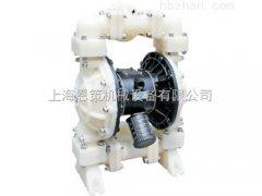 EMK-40恩策氣動隔膜泵