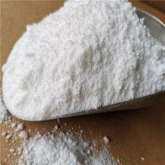 铝酸酯偶联剂