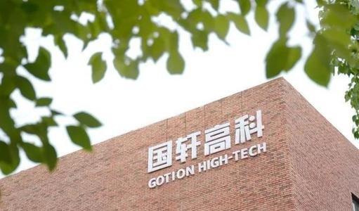 国轩高科1-4月出口锂离子电池0.25亿元 动力电池占比达99.5%