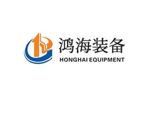 窑炉设备供应商——宣城鸿海装备科技有限公司入驻粉享通