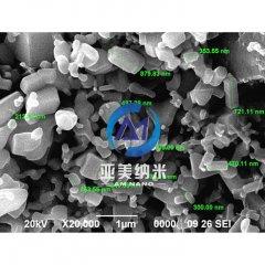 纳米氧化锌 活性氧化锌 透明氧化锌粉