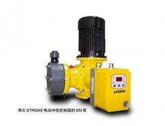 隔膜計量泵