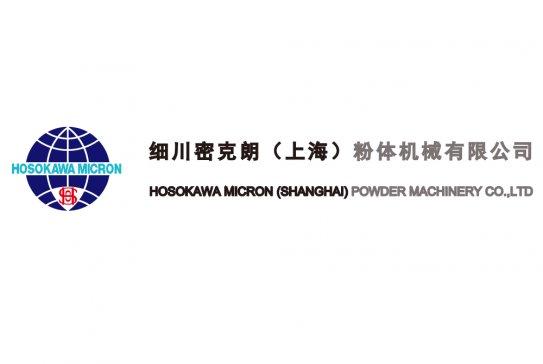 细川密克朗邀您参加杭州医药粉体制备及表征技术高峰论坛!