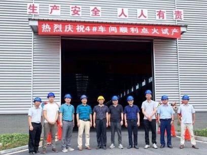 年产1万吨 中科星城贵州生产基地负极材料石墨化加工新产线试产