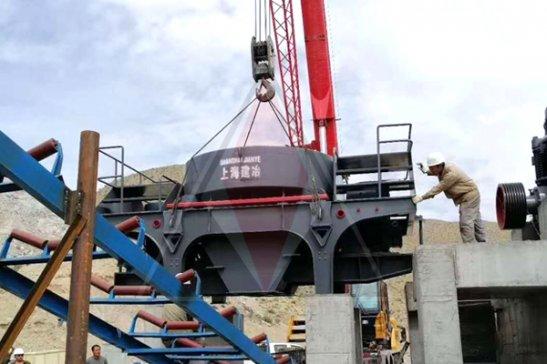 建冶时产200吨砂石料设备西北谱华章