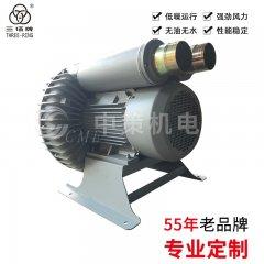 吹吸两用气泵-旋涡气泵A型XGB-14