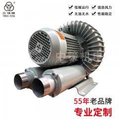 吹吸两用泵-旋涡泵A型XGB-5