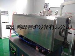 鸿峰牌硅氧真空升华炉(HF-RS系列)
