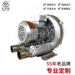 吹吸两用旋涡泵B型XGB-8B