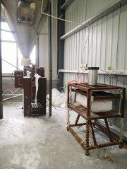 白炭黑包裝機(含氣粉體包裝機)