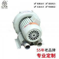 吹吸两用漩涡泵A型XGB-8A