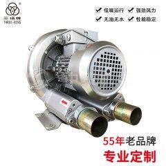 漩涡气泵B型XGB-13B