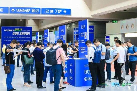 参观须知 | IBTE 2020深圳电池技术展采取实名认证参观