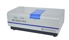 HYL-1076型激光粒度分布儀
