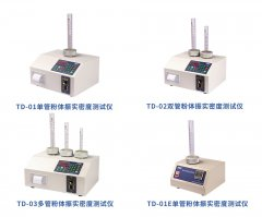 TD系列粉体振实密度测试仪