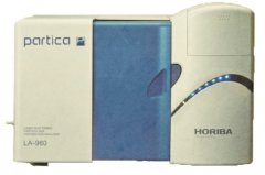 Horiba激光粒径分布分析仪