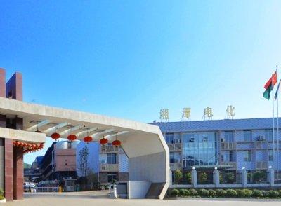 靖西立劲新材料有限公司 年产2万吨锰酸锂项目生产线试运行
