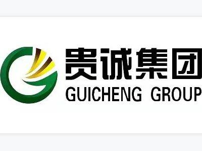 贵州贵诚(集团)磷石膏公司与您相约全国碳酸钙产业高值化发展交流大会