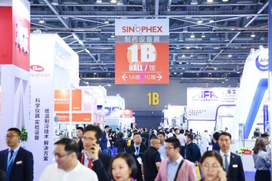 10月武汉第二十五届医药展,帕泰克等您来!