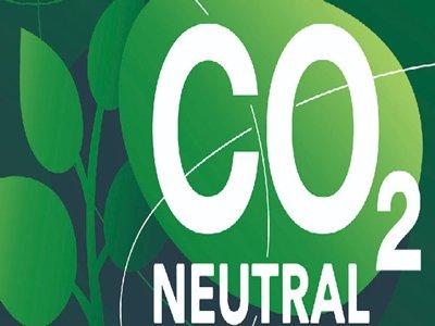 欧盟碳边界调整机制将对铝行业碳排放成本产生影响