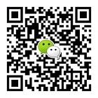 微信二維碼.jpg